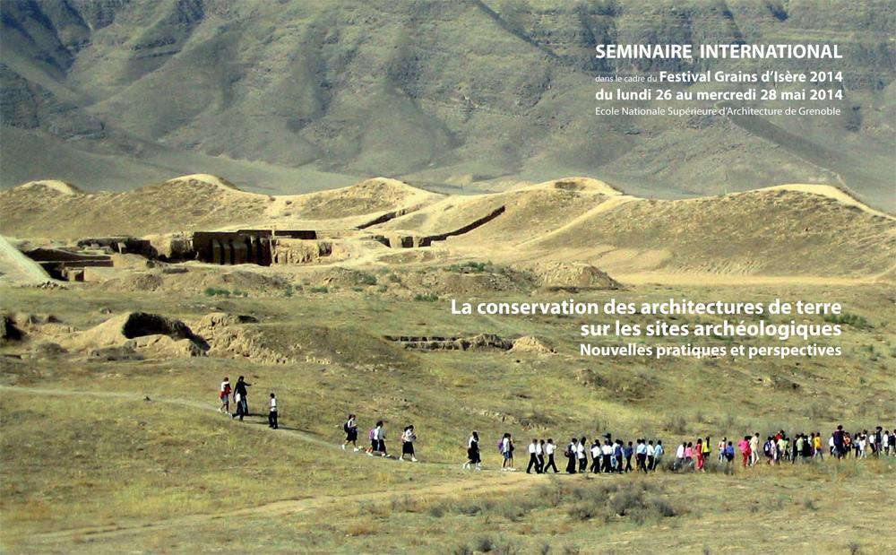 سمینار حفاظت معماری گلین در محوطههای باستانشناسی